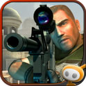 FRONTLINE COMMANDO       FRONTLINE COMMANDO   