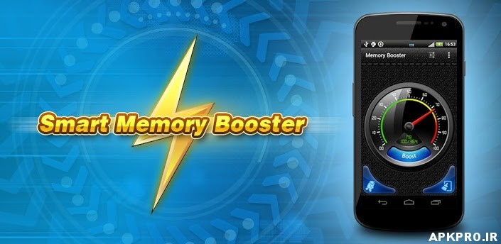 smartmemorybooster مدیریت هوشمند حافظه Smart Memory Booster Pro